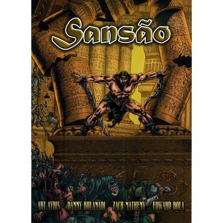 Sansao