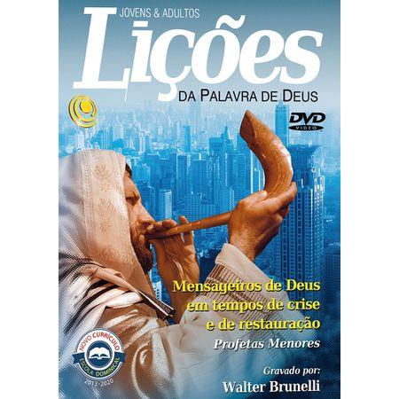 DVD-Licoes-da-palavra-de-Deus-etica-Crista
