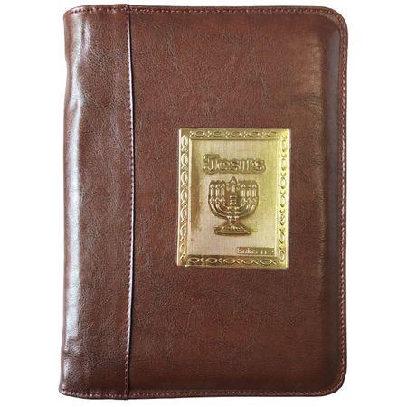 Capa-Para-Biblia-em-Couro-Grande-Marrom-menorah