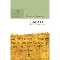 Galatas---Serie-Comentarios-Expositivos