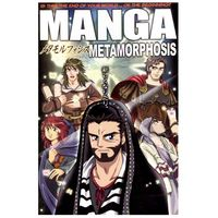 Manga-Metamorphosis