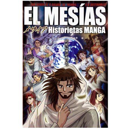 El-Mesias-Historietas-Manga