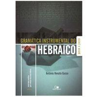 Gramatica-Instrumental-do-Hebraico-passo-a-passo