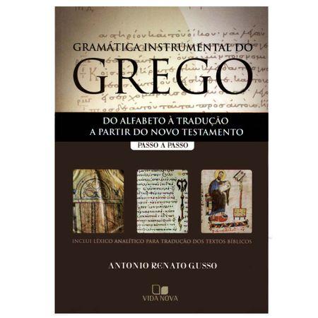Gramatica-Instrumental-do-Grego-passo-a-passo