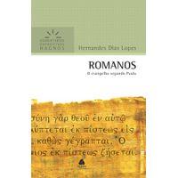 Romanos-Serie-Comentarios-Expositivos