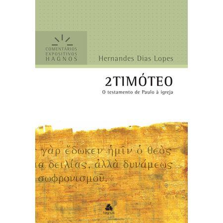 2-Timoteo-Serie-Comentarios-Expositivos