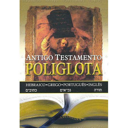 Antigo-Testamento-Poliglota