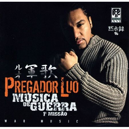 CD-Pregador-Luo-Musicas-de-Guerra-1º-Missao