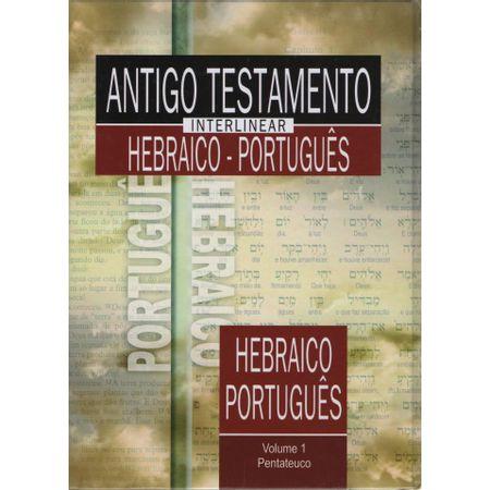 antigo-testamento-interlinear-volume-1