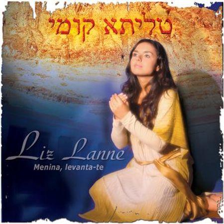 CD-Liz-Lanne