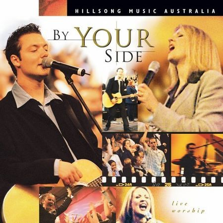 CD-Hillsong-By-your-side