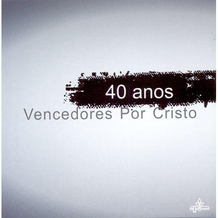 cd-40-anos-vpc