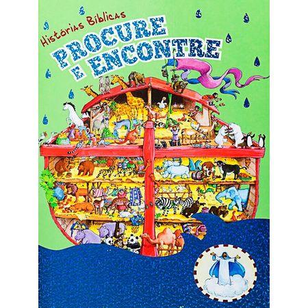 procure-1