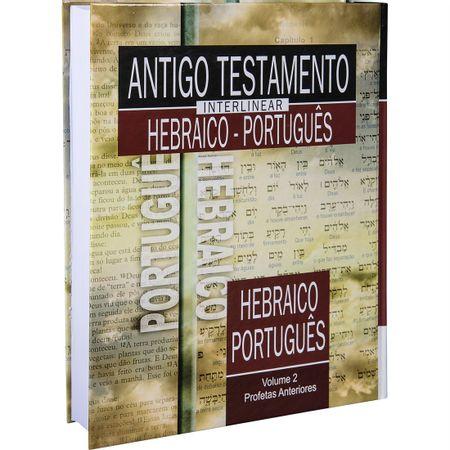 Antigo-Testamento-Interlinear-Vol.-2