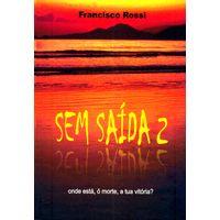 Sem-saida
