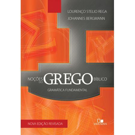 Nocoes-do-Grego