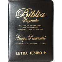 Biblia-Jumbo