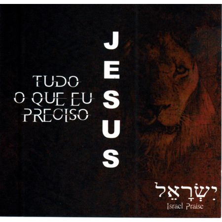 CD-Ministerio--Israel-Praise