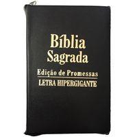 Biblia-ed-promessas-letra-hiper-gigante-ziper