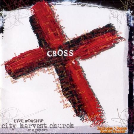 CD-Cross-City-Harvest-Church-Duplo