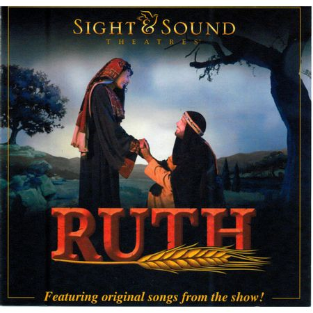 CD-Sight-e-Sound-Theatres