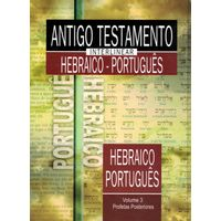 Antigo-Testamento-Interlinear-Hebraico---Portugues-Vol.3