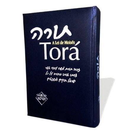 Biblia-Tora-A-Lei-de-Moises-Capa-Dura