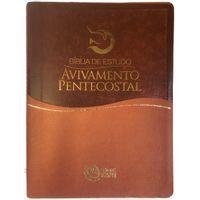 Biblia-de-Estudo-Avivamento-Pentecostal