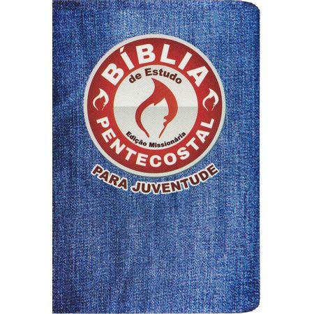 biblia-de-estudo-pentecostal-para-juventude-jeans