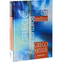 novo-testamento-interlinear-segunda-edicao