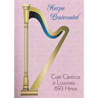 Harpa-Pentecostal-Pequena
