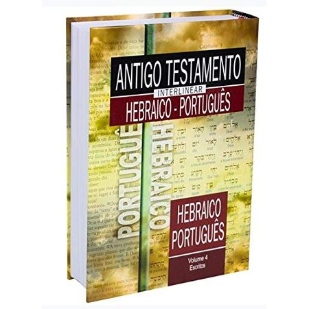 Antigo-Testamento-Interlinear-Hebraico