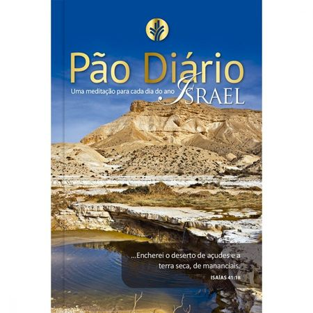 Pao-Diario-Volume-24-Edicao-2021-Capa-Israel